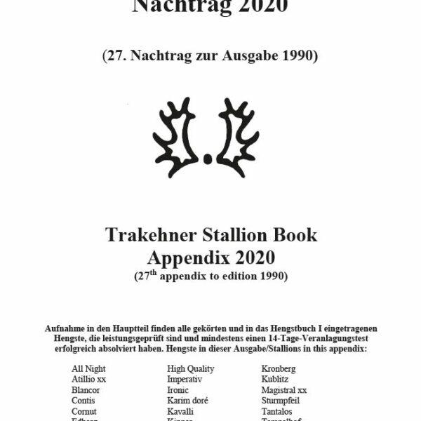Hengstbuchnachtrag 2020
